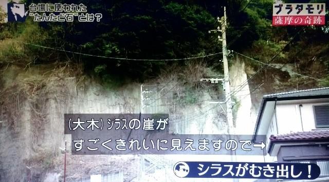 f:id:morifumikirikita319:20180318122418j:image
