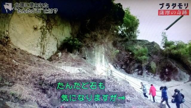 f:id:morifumikirikita319:20180318122435j:image
