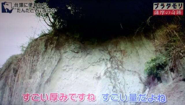 f:id:morifumikirikita319:20180318122504j:image
