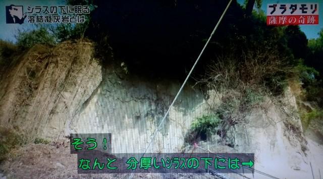 f:id:morifumikirikita319:20180318122637j:image