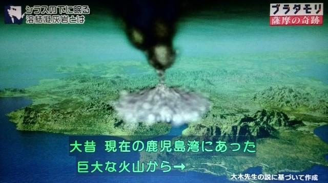 f:id:morifumikirikita319:20180318124230j:image