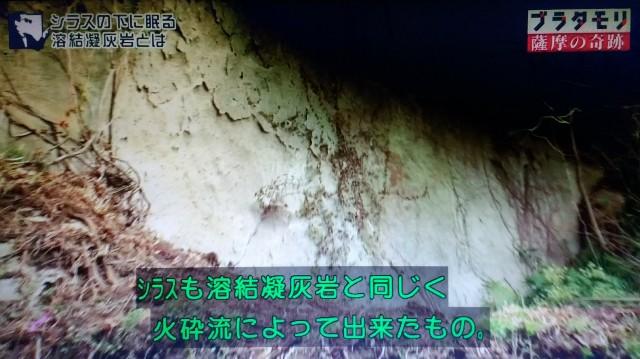 f:id:morifumikirikita319:20180318124257j:image
