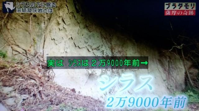 f:id:morifumikirikita319:20180318124410j:image