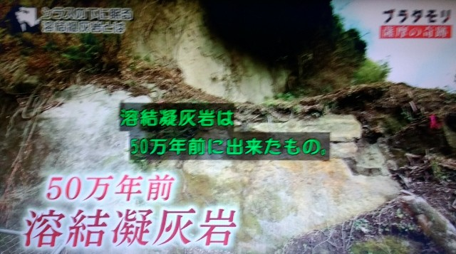f:id:morifumikirikita319:20180318124424j:image