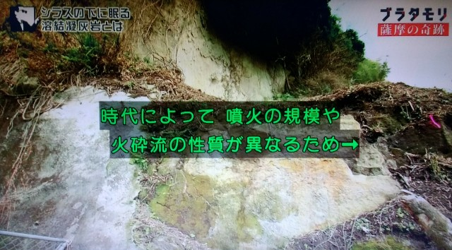 f:id:morifumikirikita319:20180318124440j:image