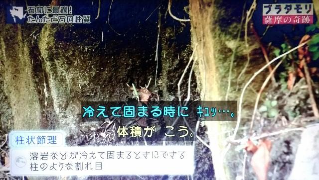 f:id:morifumikirikita319:20180318132133j:image