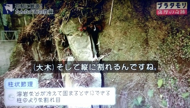 f:id:morifumikirikita319:20180318132145j:image