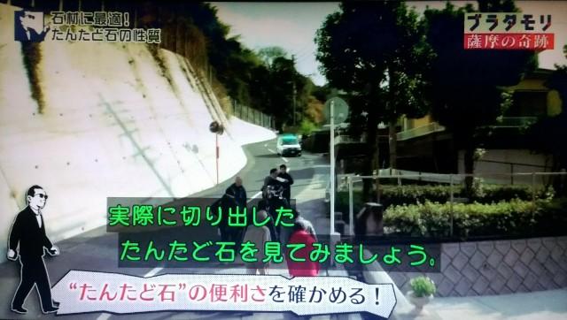 f:id:morifumikirikita319:20180318132214j:image
