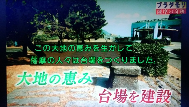 f:id:morifumikirikita319:20180318133837j:image