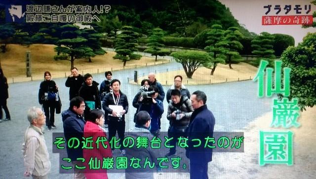 f:id:morifumikirikita319:20180318140557j:image
