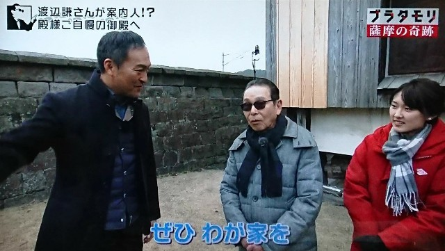 f:id:morifumikirikita319:20180318140608j:image