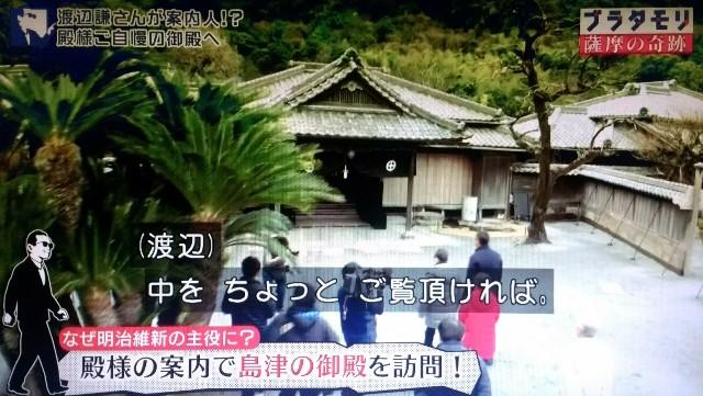 f:id:morifumikirikita319:20180318141722j:image