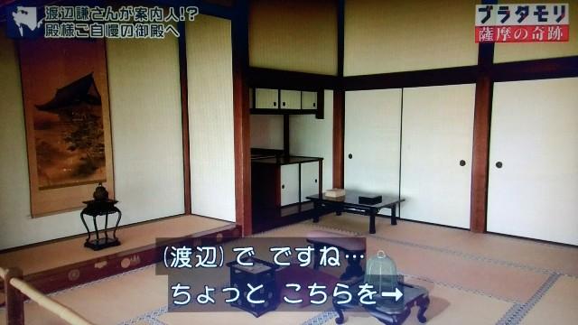 f:id:morifumikirikita319:20180318141915j:image