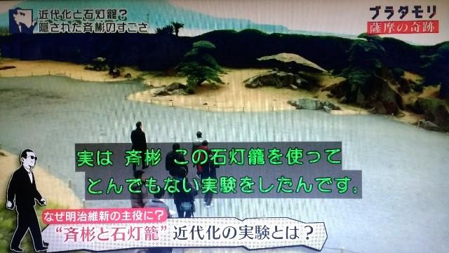 f:id:morifumikirikita319:20180318143748j:image