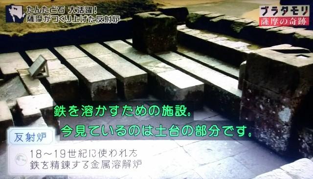 f:id:morifumikirikita319:20180318144931j:image