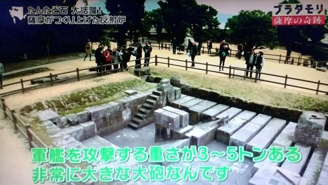 f:id:morifumikirikita319:20180318170241j:image