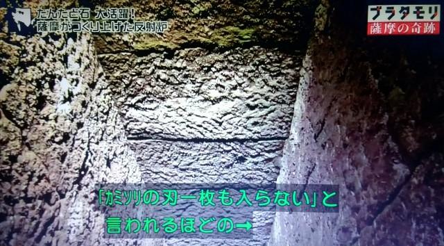 f:id:morifumikirikita319:20180318171219j:image
