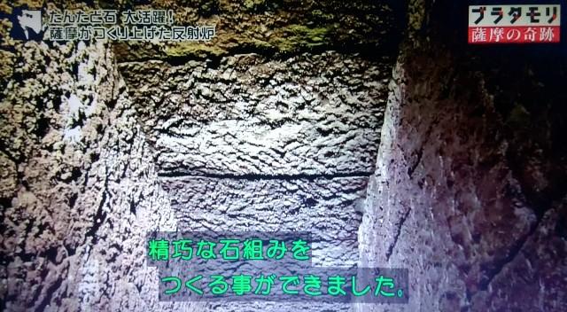 f:id:morifumikirikita319:20180318171230j:image