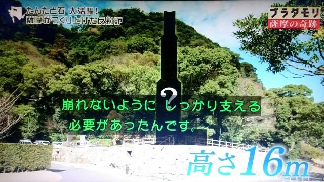 f:id:morifumikirikita319:20180318171244j:image