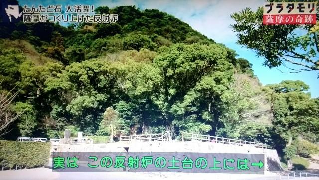 f:id:morifumikirikita319:20180318171256j:image