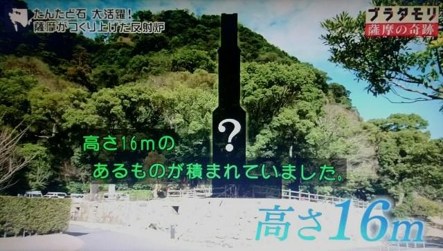 f:id:morifumikirikita319:20180318171310j:image