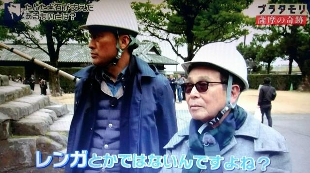 f:id:morifumikirikita319:20180318171336j:image