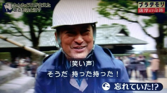 f:id:morifumikirikita319:20180318172053j:image