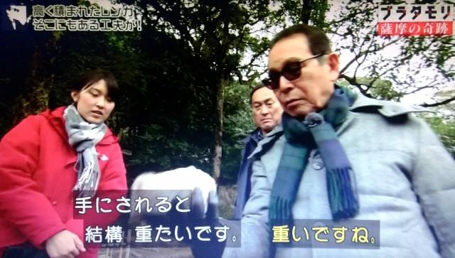 f:id:morifumikirikita319:20180318172118j:image