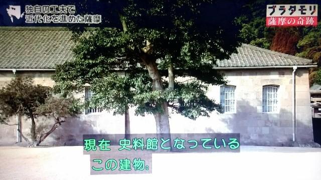 f:id:morifumikirikita319:20180318181635j:image