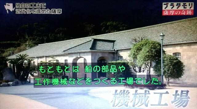 f:id:morifumikirikita319:20180318181652j:image
