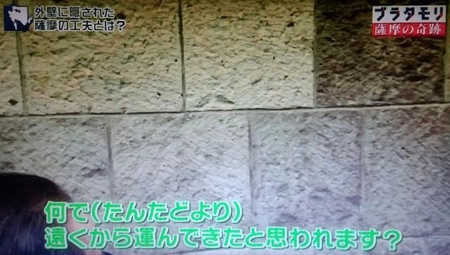 f:id:morifumikirikita319:20180318183137j:image
