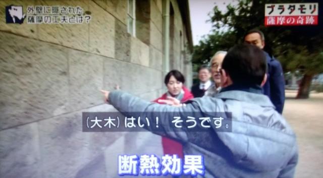 f:id:morifumikirikita319:20180318183155j:image