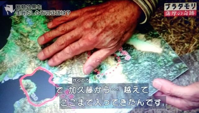 f:id:morifumikirikita319:20180318190354j:image
