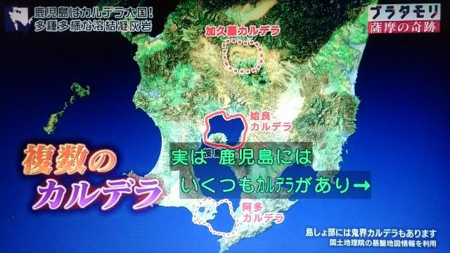f:id:morifumikirikita319:20180318190448j:image