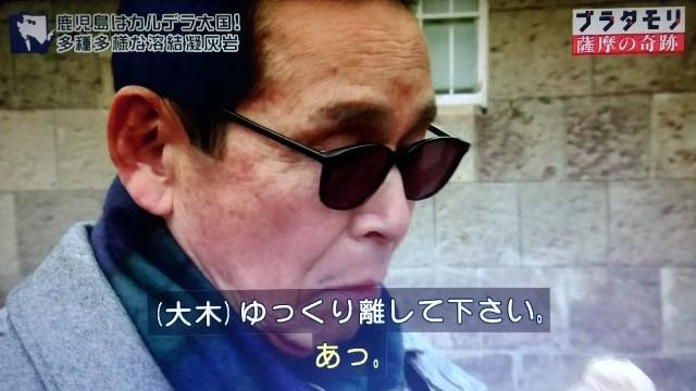 f:id:morifumikirikita319:20180318192758j:image