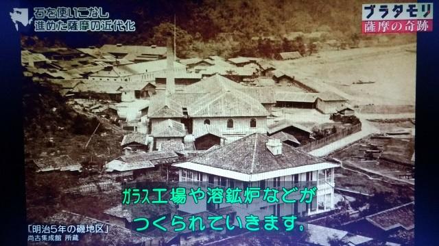 f:id:morifumikirikita319:20180318202537j:image
