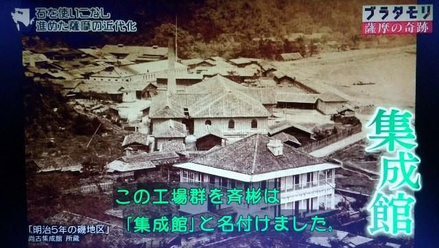 f:id:morifumikirikita319:20180318202551j:image