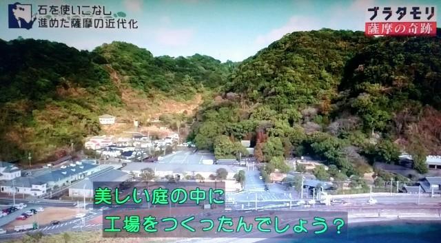 f:id:morifumikirikita319:20180318202626j:image
