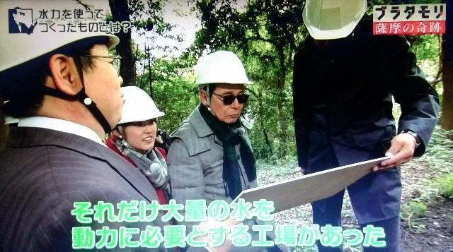 f:id:morifumikirikita319:20180318203554j:image