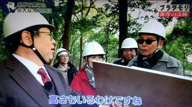 f:id:morifumikirikita319:20180318211108j:image