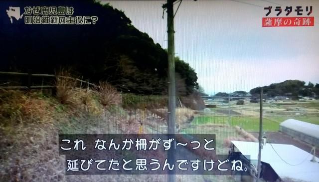 f:id:morifumikirikita319:20180318212458j:image