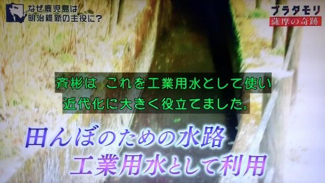 f:id:morifumikirikita319:20180318212518j:image