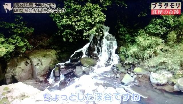 f:id:morifumikirikita319:20180318212541j:image