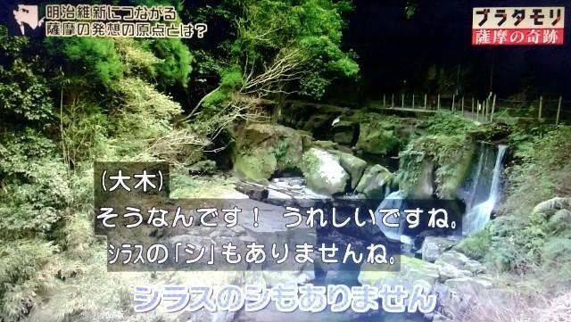 f:id:morifumikirikita319:20180318213336j:image
