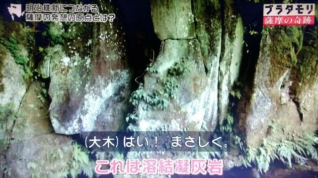f:id:morifumikirikita319:20180318213348j:image