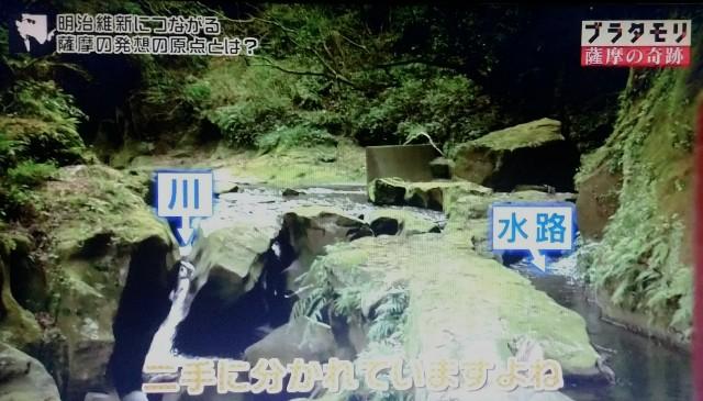 f:id:morifumikirikita319:20180318214039j:image