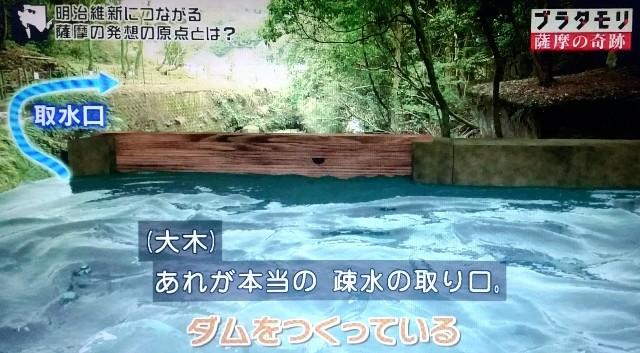 f:id:morifumikirikita319:20180318214117j:image