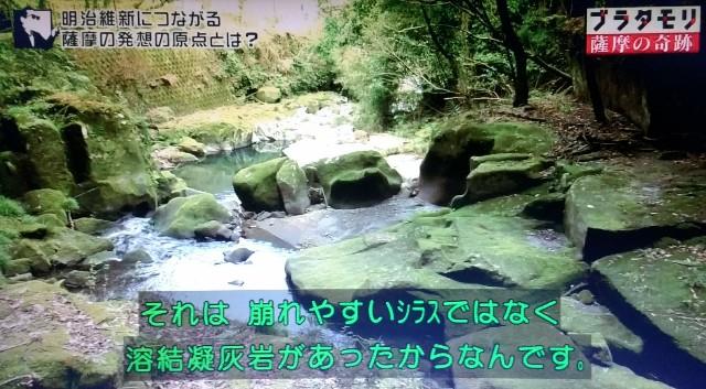 f:id:morifumikirikita319:20180318214133j:image