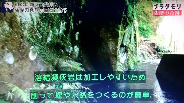f:id:morifumikirikita319:20180318214210j:image