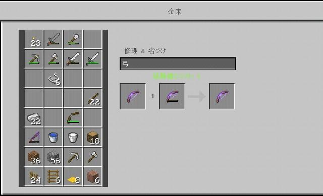 f:id:morifumikirikita319:20180514091647j:image